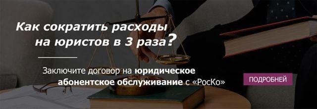 Очередность удержаний по исполнительным листам по ФЗ 229