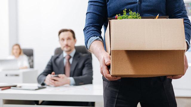 Увольнение работника в связи с сокращением должности в 2020 году