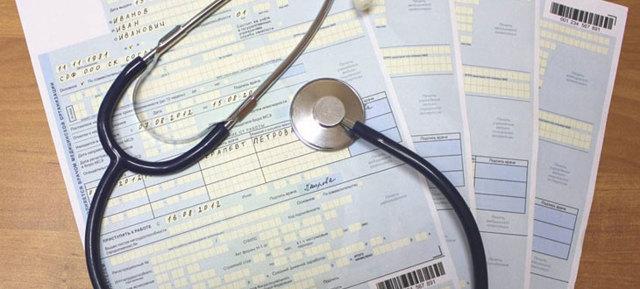 Условия выплаты пособия по временной нетрудоспособности в 2020 по ТК РФ