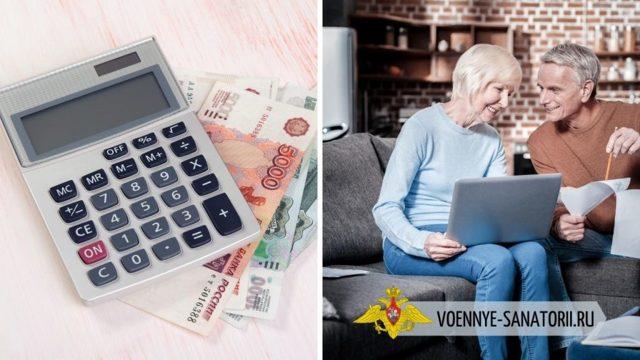 3 случая, когда ПФР имеет право не доплачивать пенсию