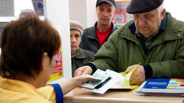 Заморозка накопительной части пенсии в 2020 году