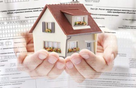 Возврат НДФЛ при строительстве частного дома в 2020 году документы
