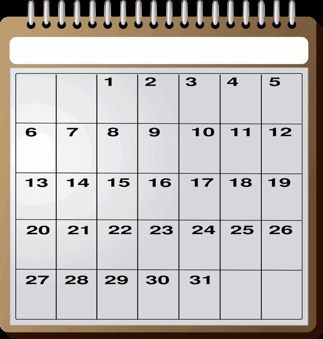 Сколько дней отпуска положено при увольнении в 2020 году
