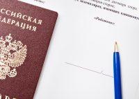 Разъездная работа: критерии и оплата. Образец расчетов по ТК РФ