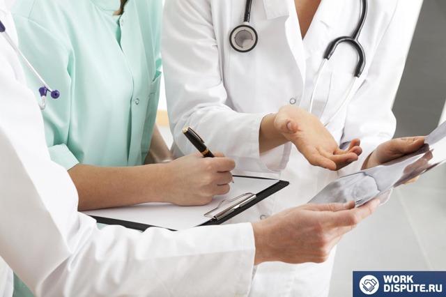 Сколько дней больничного оплачивается в год работнику в 2020 году