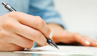 Приказ на выплату компенсаций при сокращении: скачать образец в 2020 году