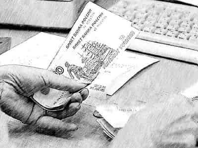 Компенсация работнику за неполный месяц при увольнении: оформление, статьи ТК РФ в 2020 году