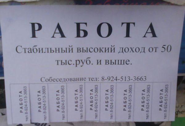 Бессрочный трудовой договор: ТК РФ, что это значит