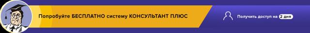 Компенсация за вынужденный прогул при незаконном увольнении: ТК РФ 2018