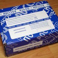 Как отправить трудовую книжку по почте уволенному сотруднику