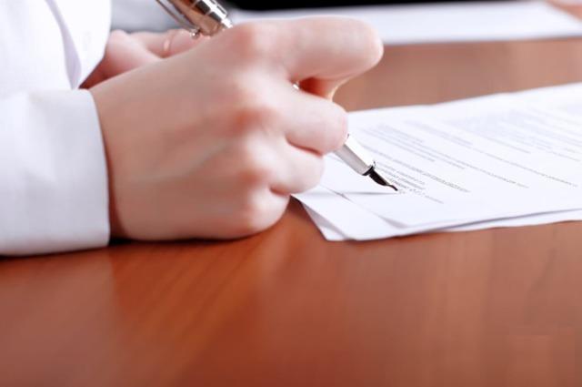 Отпуск без содержания по инициативе работодателя: максимальный срок, ТК РФ