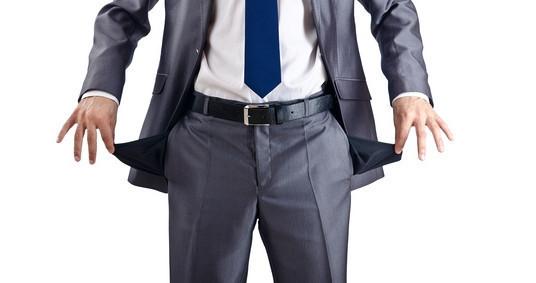 Процедура банкротства физического лица: пошаговая инструкция, последствия, в 2018