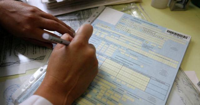 Расчет больничного листа совместителю в 2020 году: пример расчета