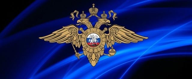 Увольнение сотрудника МВД по сокращению штатов в 2020 году