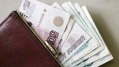Заявление на увольнение по собственному желанию с компенсацией отпуска: ТК РФ
