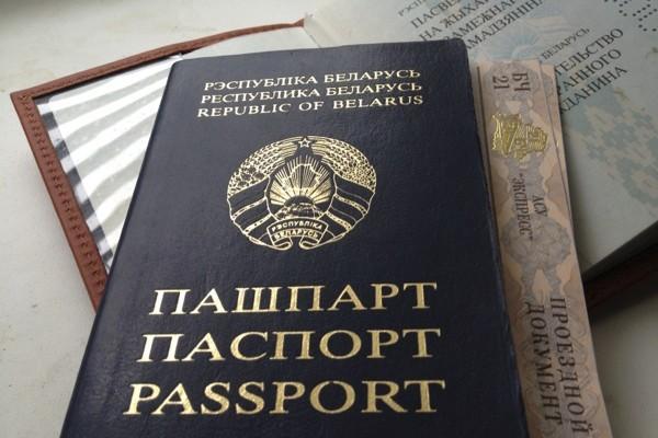 Прием на работу гражданина Белоруссии в 2020 году: без регистрации, документы