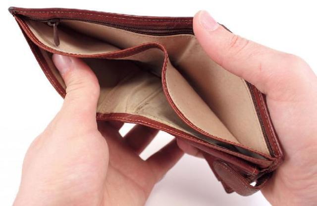 Задержка зарплаты более 15 дней: ТК РФ