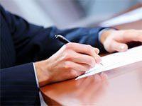 Перевод из совместителей в основные работники: как оформить, запись в трудовой книжке, допсоглашение