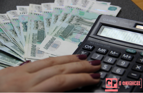 Зарплата гросс и нет: в чем различие? Понятие зарплаты гросс и нет