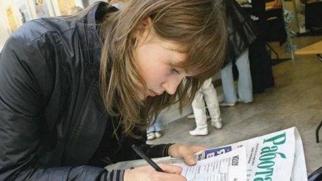 Трудовой договор с несовершеннолетними: скачать образец