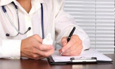 Как рассчитать больничный лист в стационаре