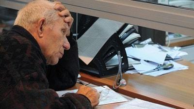 Как узнать какая накопительная часть пенсии - расчет, пример