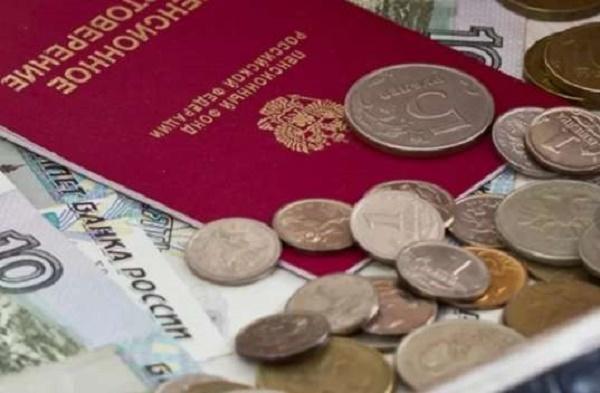 Накопительная пенсия в Лукойл Гарант - как перевести, условия