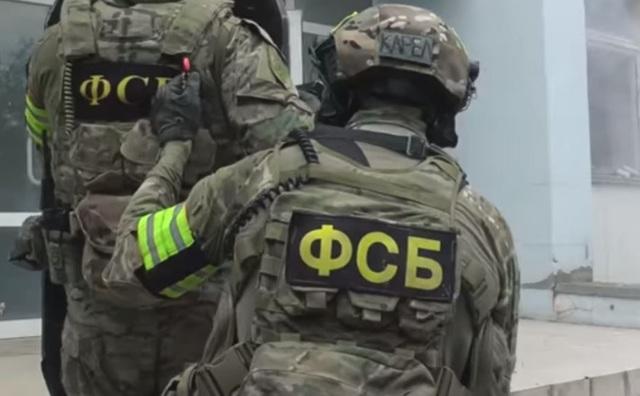 Прием на работу ФСБ: требования