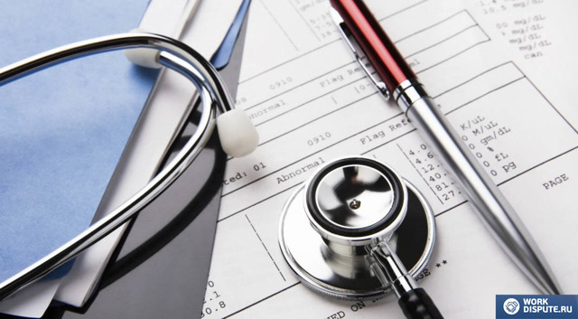 Причины продления отпуска в связи с больничным: заявление