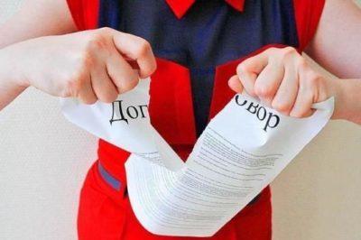 Аннулирование трудового договора по инициативе работника: по ТК РФ