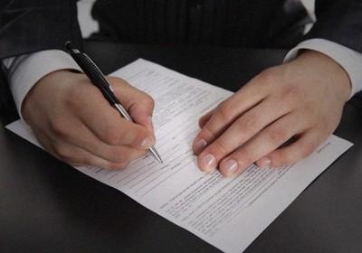 Основания и порядок изменения трудового договора по ТК РФ