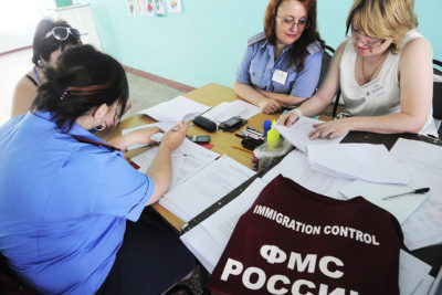Форма уведомления о заключении трудового договора с иностранным гражданином в 2020 году
